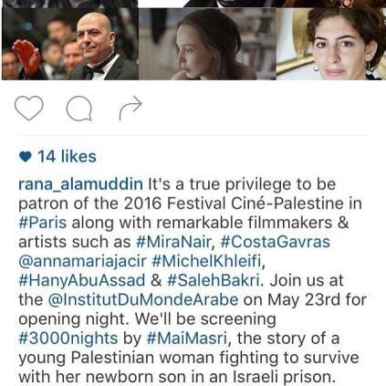 Rana Israel Hate