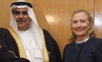 Clinton Bahrain