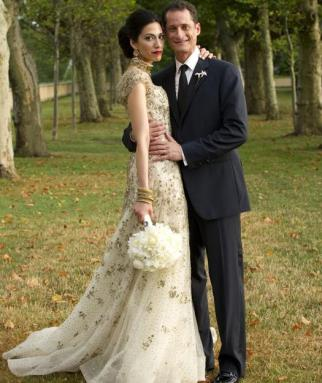 Huma Wedding pic