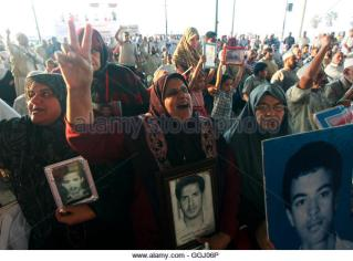 relatives-of-the-victims-of-the-1996-abu-salim-prison-massacre-gather-ggj06p