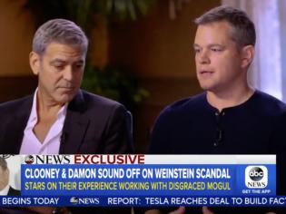 Clooney Weinstein 2