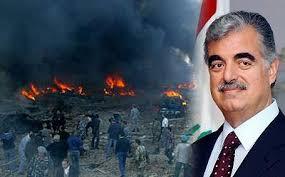 Hariri assassination